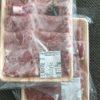 肉★鹿児島県さつま市ふるさと納税