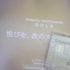 みずほプレミアムクラブ経由で大丸お得意様カード[外商]をゲット